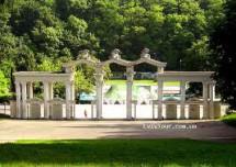 Парк культуры и отдыха им. Б. Хмельницкого