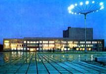 Шинник, культурно-спортивный центр