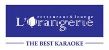 L`orangerie