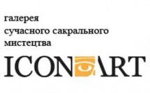 """Галерея """"ICONART"""""""