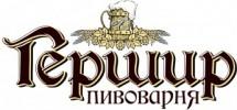 Ресторан-пивоварня «Гершир»