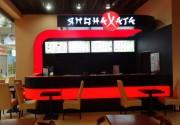 Відкрився новий формат японаХата - експрес суші-бар в Києві