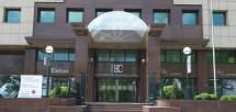 Международный бизнес-центр
