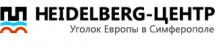 Хайдельберг-центр