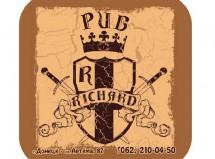 Паб Ричард