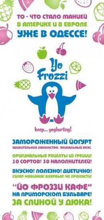 Yo Frozzi