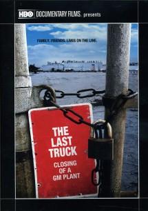 Последний грузовик: Закрытие завода Дженерал Моторс
