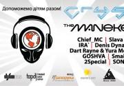 World DJ Day – благотворительная вечеринка 7 марта в Сrystal Hall