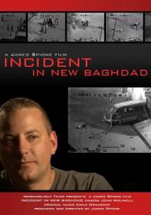 Инцидент в Новом Багдаде