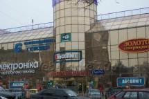 """""""Центральный"""" торговый центр"""