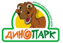Дино-Парк, детский развлекательный центр