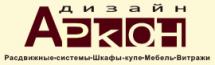 Дизайн-студия «Аркон»