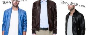 30 кожаных курток для мужчин и женщин