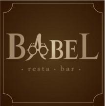 Бабель