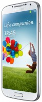 Samsung Galaxy S4: каков он, самый инновационный смартфон?