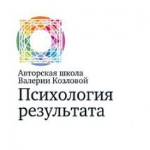 Авторская школа Валерии Козловой