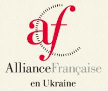 Альянс франсез
