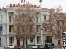 ДКЦ Дом Москвы