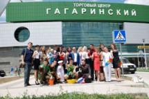 ТЦ Гагаринский (Ледовый дворец)