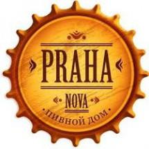 PRAHA (Прага), Пивной Дом