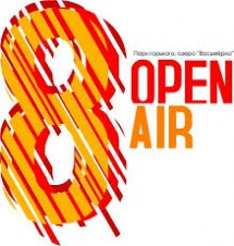 Open Air 8