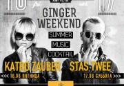 """GINGER WEEKEND"" @ Н.О.Р."