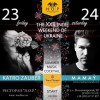 """THE XXI INDIE WEEKEND OF UKRAINE"" @ Н.О.Р."