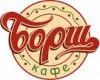 «Счастливые часы» - новая акция в сети ресторанчиков «Борщ» на АЗС «КЛО»