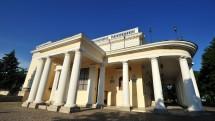 Одесский городской дворец детского и юношеского творчества
