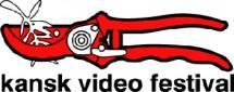Международный каннский кинофестиваль короткометражных фильмов. Новая программа №2