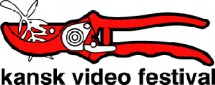 Международный каннский кинофестиваль короткометражек. Новая программа №3