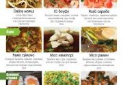 Обеды ТакиДа в ресторане «Таки-Маки» Киев