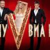 Новую «ВИА Гру» выберут 20 октября