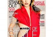Натали Портман показала изысканный французский стиль
