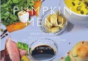 Новое тыквенное меню в ресторане Старокиевский и кофейне Café 17