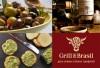 Присоединяйтесь к празднованию Дня оливок и белых трюфелей