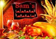 День Благодарения в ресторане у Сэма