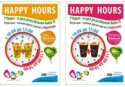 Не пропустите «Happy hours» в BOBO Bar