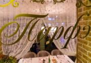 """Дух Франции в Киеве: праздник молодого вина в ресторане """"Parfait"""""""
