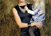 Наталья Водянова считает себя плохой матерью