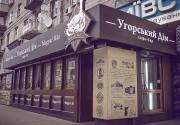 «Венгерский дом» приглашает оценить новую застекленную террасу