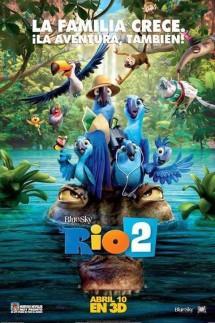 Рио 2