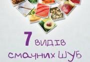 """Новая уникальная коллекция шубок, сезон 2014 в ресторанах """"Блинофф"""""""