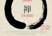 В ресторане Таки Маки  появилось новое уникальное предложение по меню:  Дзен меню