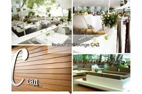 11 ресторанов, в которые стоит повести друга иностранца
