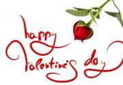"""Приглашаем Вас отпраздновать День влюбленных в лаунж-кафе """"I Live"""""""