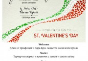St. Valentine's Day at Mille Miglia Restaurant