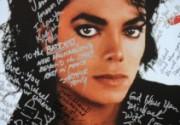 """Фанаты Майкла Джексона отсудили компенсации за """"эмоциональные убытки"""""""