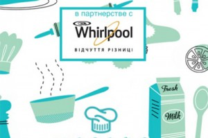 Home made в партнерстве с Whirlpool