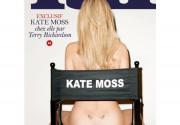 Кейт Мосс сняла с себя все во время съемки для французского глянца